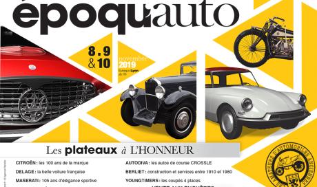 epoqu'auto 2019 affiche